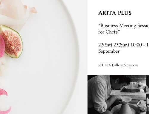 ARITA PLUS Business Meeting Sessions for Chefs